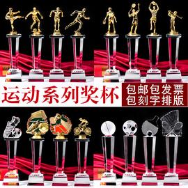 体育比赛水晶奖杯定制篮球足球羽毛球乒乓球高尔夫球运动定做网球图片
