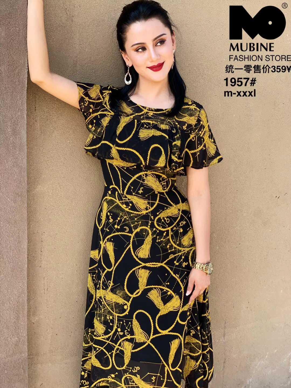 Mubine2019 new floral Ruffle irregular dress temperament large womens dress