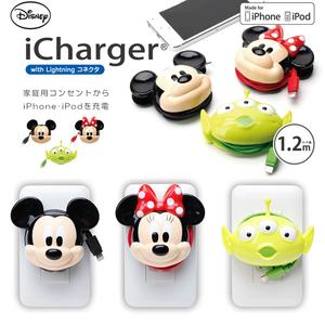 日本代购PGA迪士尼适用iPhone苹果MFI认证3D米奇妮直充电器可爱萌
