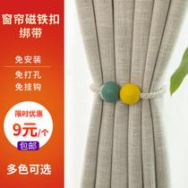 美式简约窗帘绑带窗帘扣绳子创意木球磁铁扣吸力吊球窗帘夹挂钩