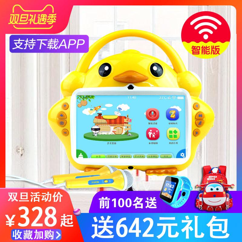 蓝宝贝大黄鸭护眼儿童早教机9寸wifi触屏宝宝视频学习机0-3-6周岁
