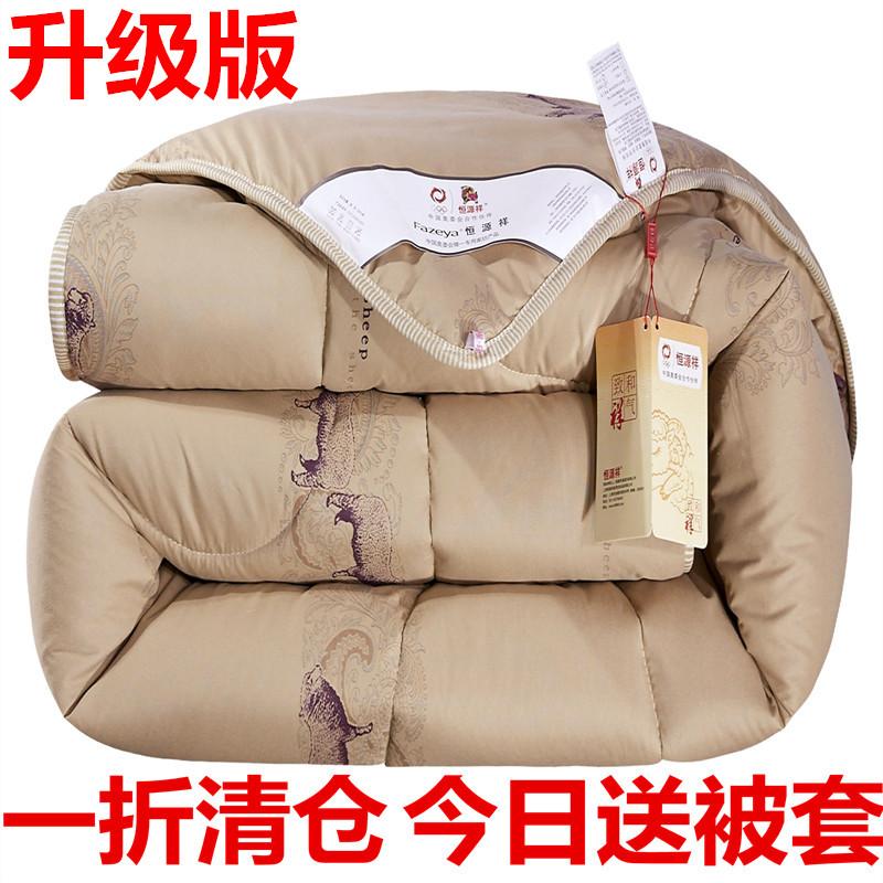 Одеяла из шерсти Артикул 601477658087
