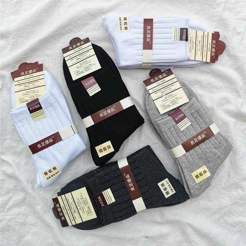 秋冬加厚男袜良足优品精梳棉吸汗防臭中筒袜子棉袜运动舒适10双装