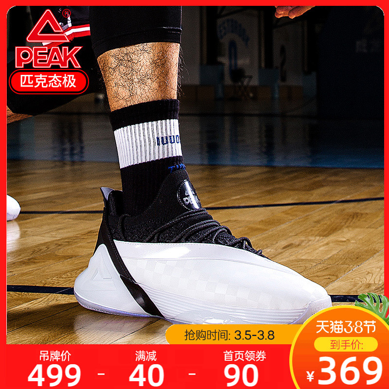 匹克态极2帕克7代篮球鞋低帮实战减震防滑球鞋太极黑白运动鞋男