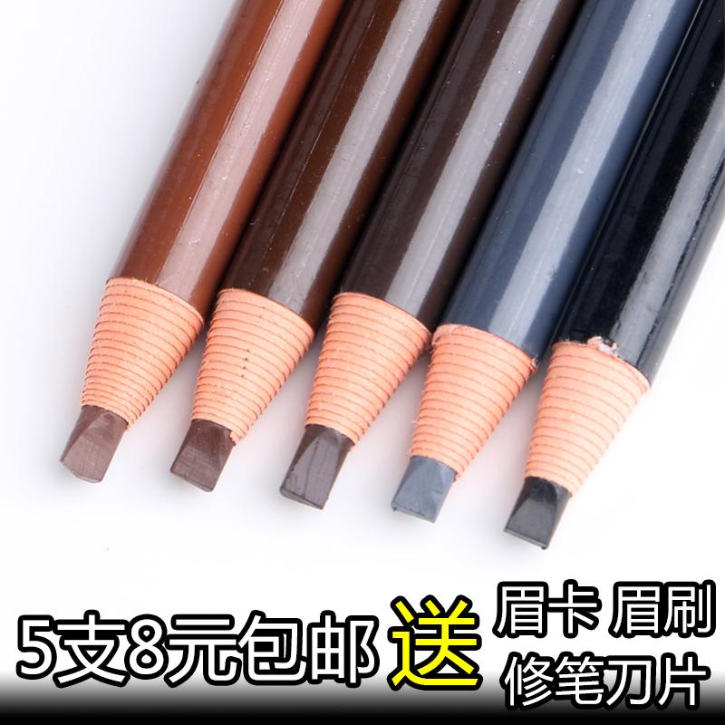 Подлинный вешать провод 1818 тянуть нить карандаш для бровей может кожура не от водонепроницаемый противо пот не цветущий бровь крем слово бровь живопись
