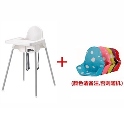 IKEA childrens dining chair andilo High Chair Baby Chair BB chair stool baby dining table stool package