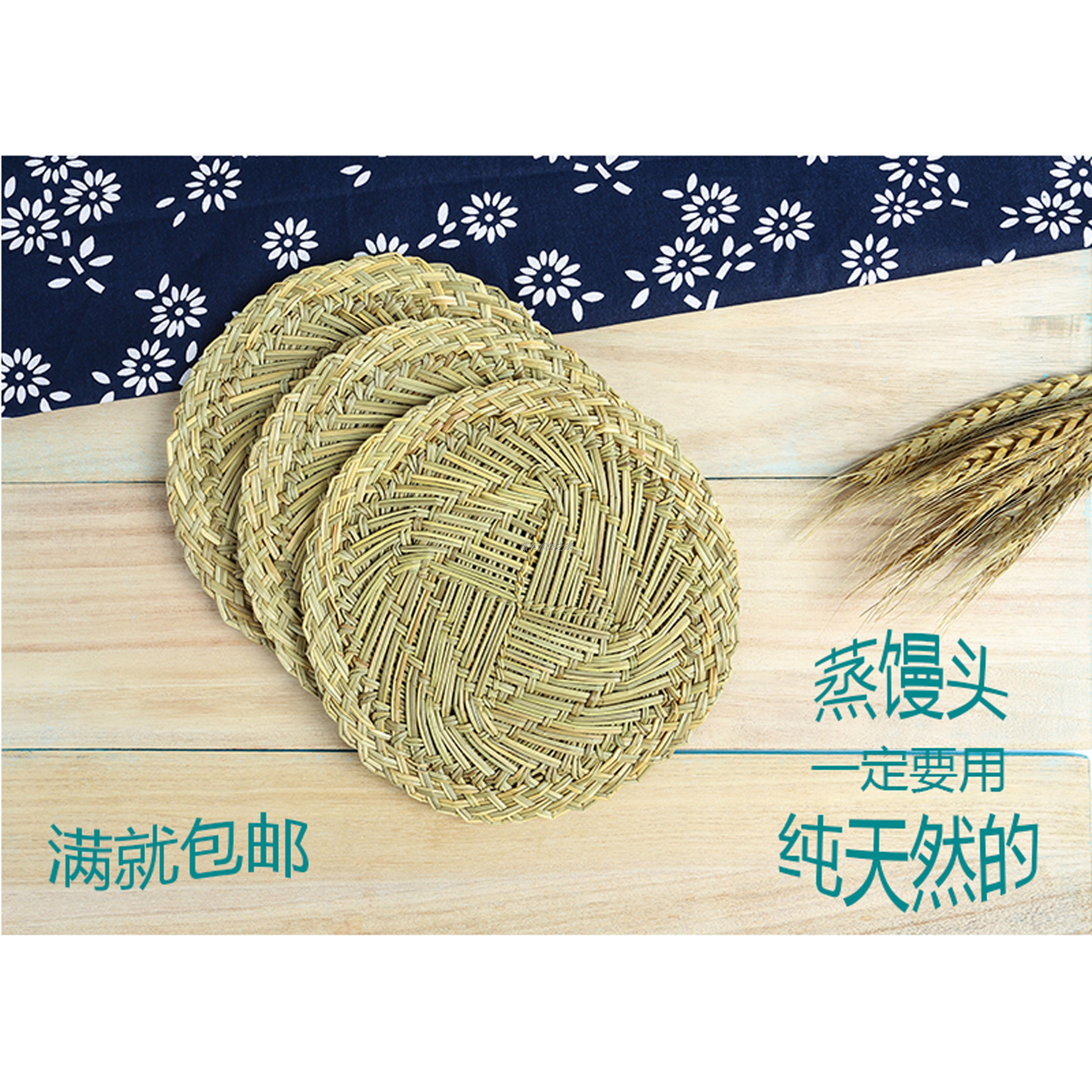 蒸笼草垫子 方圆形不粘包子馒头垫家用纯手工编制加密透气商用