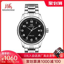 上海手表全自动机械表钢带日历防水透底宝蓝色指针式商务手表X629