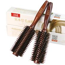 梳子卷发梳女男士专用卷梳吹造型家用内扣理发店发廊专业圆筒滚梳