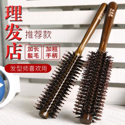 卷发梳子女男士专用卷梳子吹造型家用内扣蓬松定型理发店圆筒滚梳