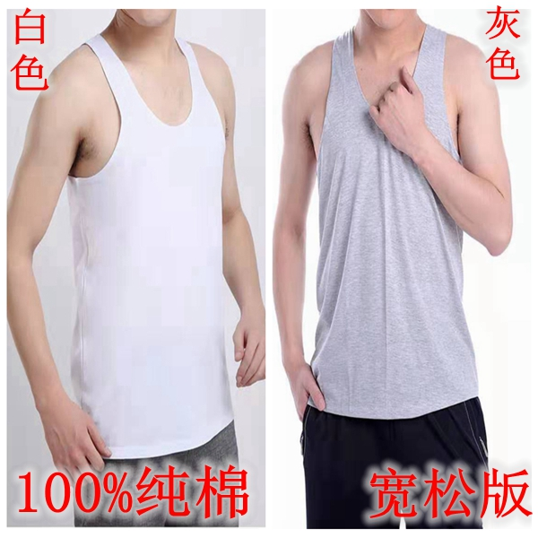 Mens Vest pure cotton loose summer old mens hurdle vest suspender with large size to absorb sweat and ventilate