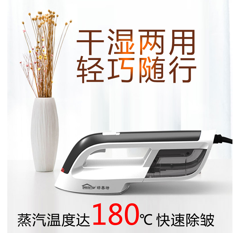 Steam iron household portable travel student portable dormitory clothes ironing mini electric iron small iron