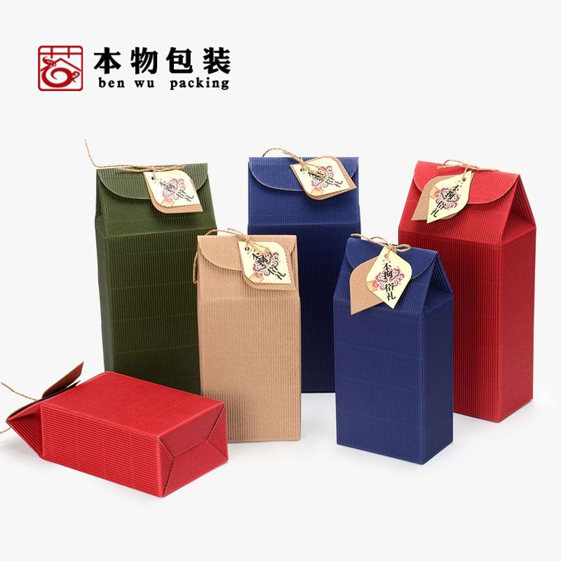 环保牛皮纸茶叶罐礼盒空盒花草茶简易纸盒通用枸杞瓦楞折叠包装盒券后1.40元