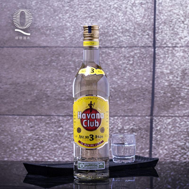 启德酒水 哈瓦那3年俱乐部朗姆酒  洋酒 Havana Club 白朗姆酒