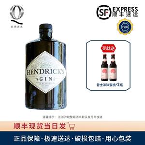 洋酒亨利爵士金酒Hendricks Gin苏格兰原装高级杜松子酒琴酒毡酒