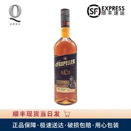 螺旋桨珍藏黑标朗姆酒 PROPELLER RUM黑朗姆 进口洋酒 鸡尾酒调酒