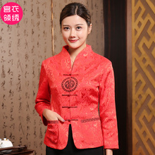 Autumn and winter long-sleeved Tang suit national stage costume Chinese clothing teahouse tea service bath health club work clothes