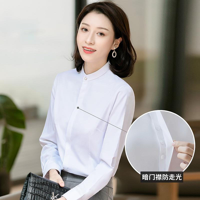 春秋女衬衫长袖立领白色暗门襟防走光气质职业工装修身衬衣ol纯色