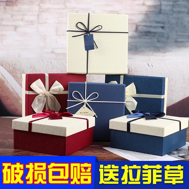 券后9.90元礼品包装盒简约正方形礼品盒精美礼物包装盒生日礼盒母亲节礼物盒