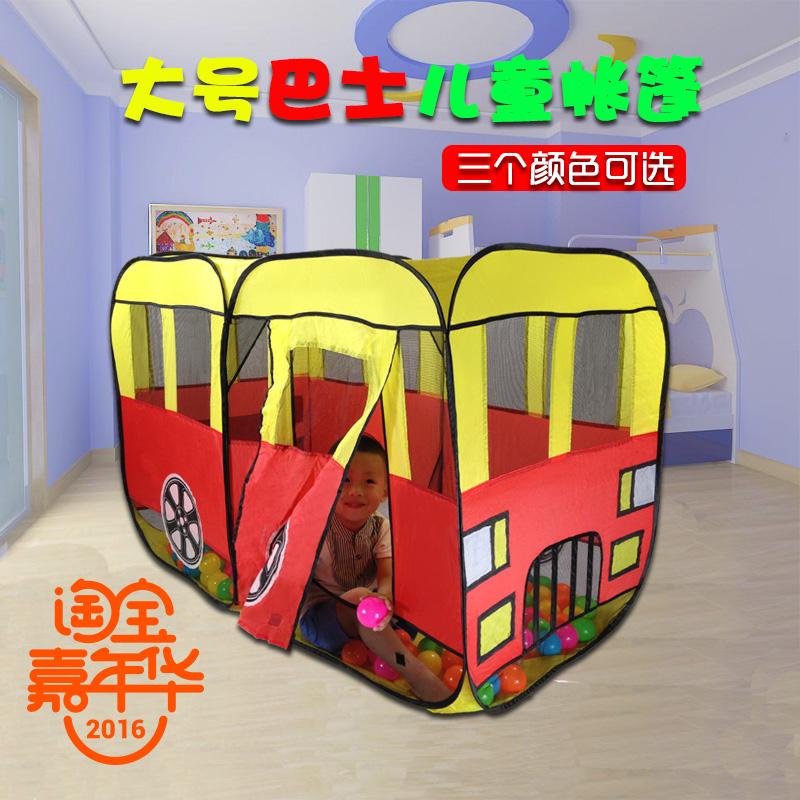 【天天特价】儿童帐篷巴士汽车游戏屋大号防蚊宝宝玩具屋海洋球池