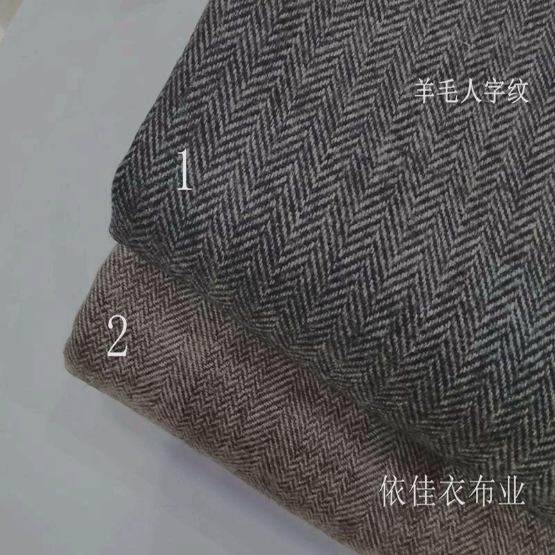 经典灰色棕色羊毛人字纹服装面料秋冬直筒裤西服小外套裙马甲布料