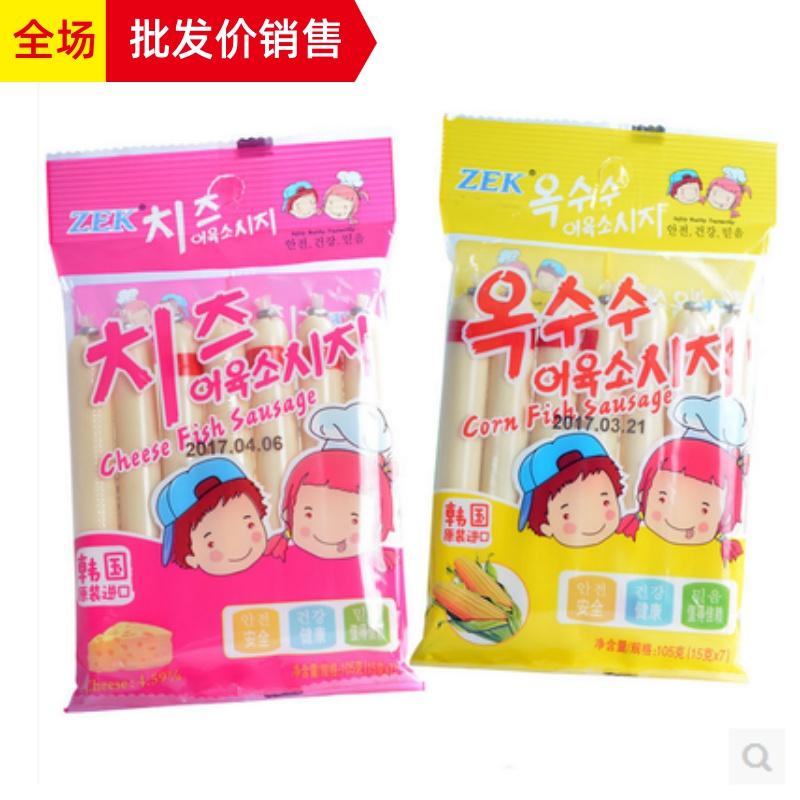 Hanshile imported ZEK cheese / corn flavor cod sausage 105g / bag of childrens leisure snacks