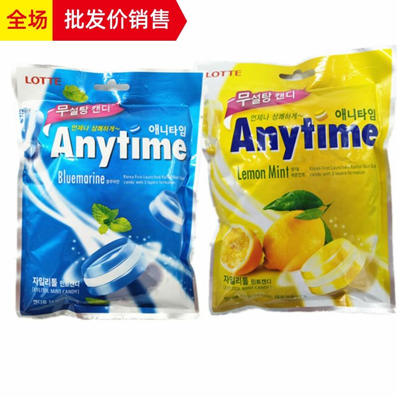韩国原装进口乐天三层木糖薄荷糖三合一蓝莓 /柠檬味润喉糖果74克