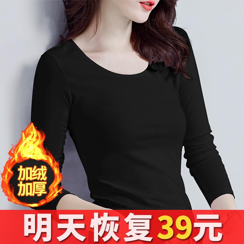 纯棉黑色打底衫女长袖薄款T恤2020秋冬内搭秋衣洋气加绒加厚上衣