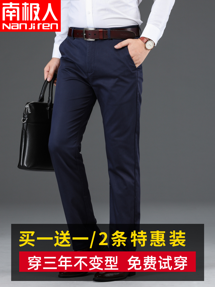Antarctic spring and autumn mens casual pants autumn trousers mens straight loose business dress big pants trend