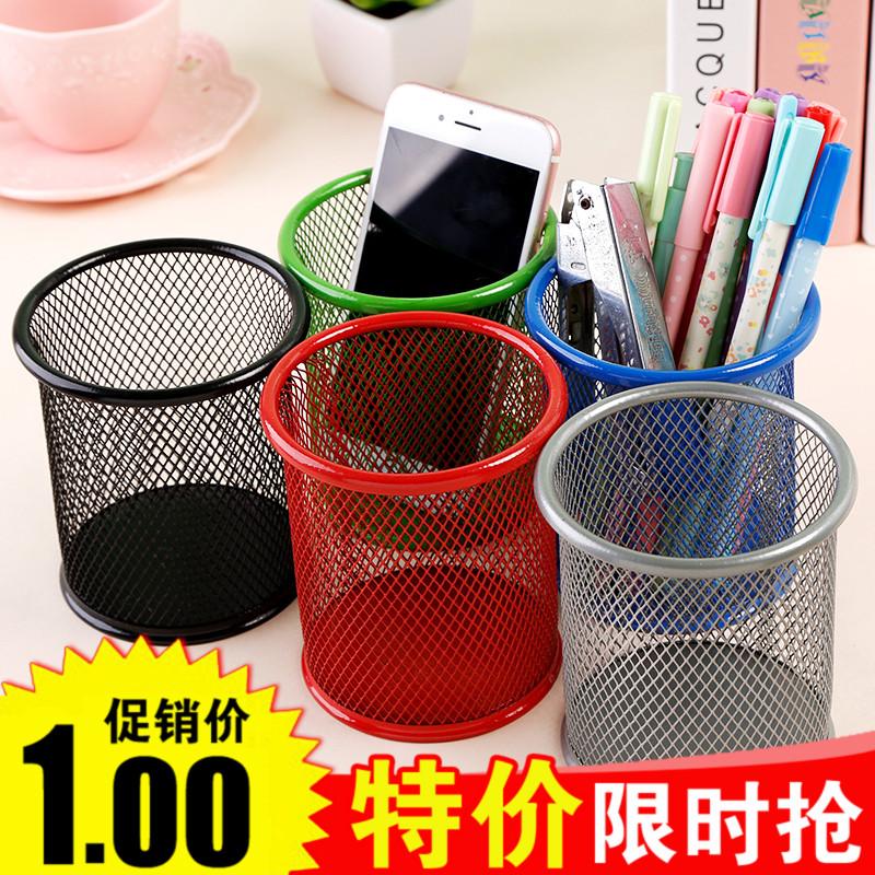 彩色圆形网格笔筒 办公桌笔筒 创意多功能笔筒笔桶 桌面收纳笔