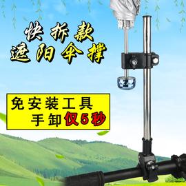 自行车伞架撑伞架防雨防晒电动车雨伞支架遮阳婴儿推车万能固定夹图片