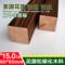 花旗松碳化木龙骨 户外木方 木料 炭化木火烧木柱子立柱桌脚