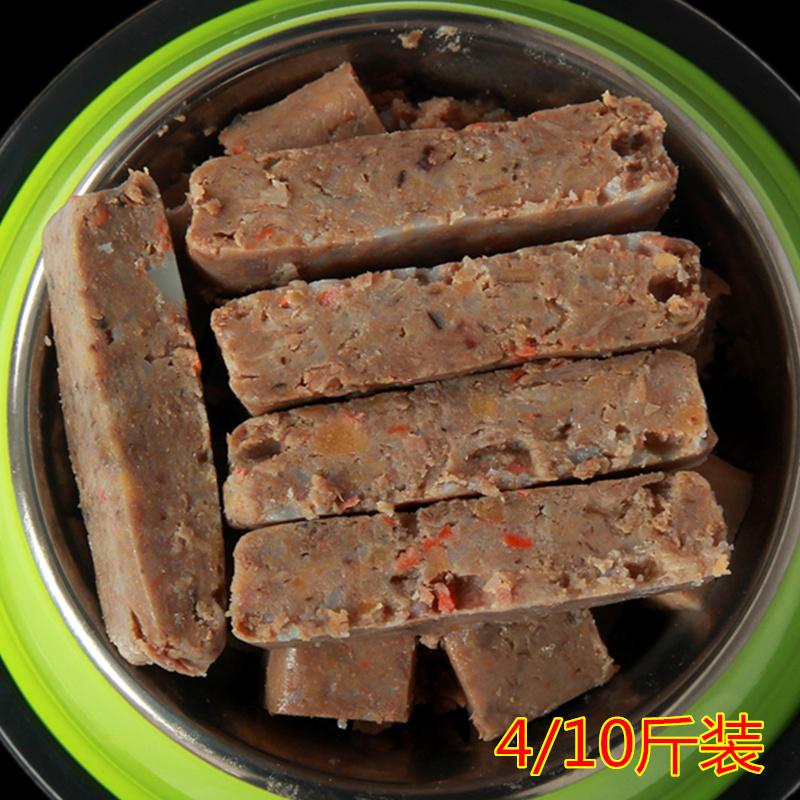 馋典鲜肉半湿狗粮泰迪金毛比熊软粮自制营养湿粮包狗狗全犬通用型