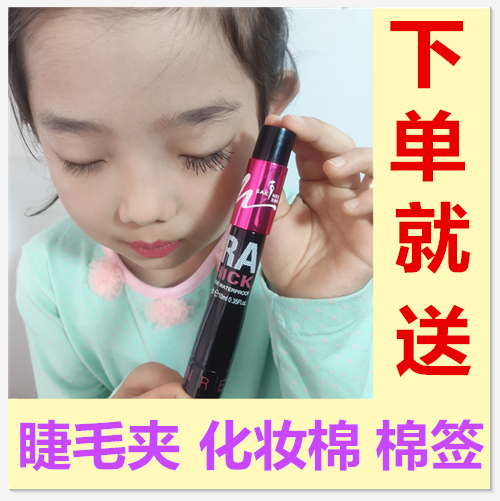 THICK Shah Chi Li 389 Mascara fiber package, waterproof, non staining 3089 silk sets first student