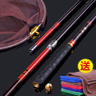 3 m stroke fishing dip net positioning superhard carbon Cheap telescopic rod rubberized anti-hanging folder head fishing Fishing Tackle