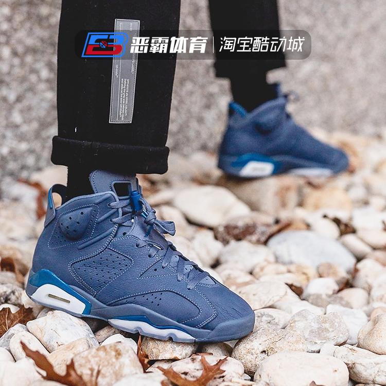 air jordan 6 aj6吉米巴特勒篮球鞋