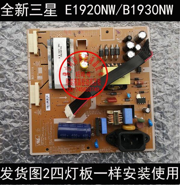 Samsung E1920NW источник питания доска B1930NW высокое давление доска PWI1904PC IP-36155A четыре фары доска