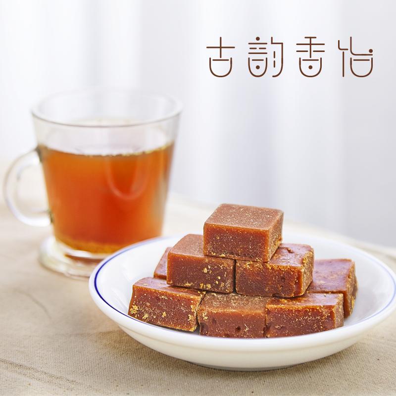 红糖黑糖块 买2赠1 暖宫驱寒痛经补气血红枣玫瑰枸杞味老糖姜茶