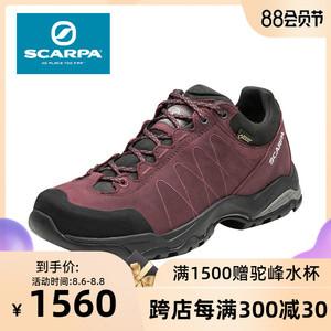 SCARPA/思卡帕Moraine Plus女款GTX防水低帮登山徒步鞋63081-102