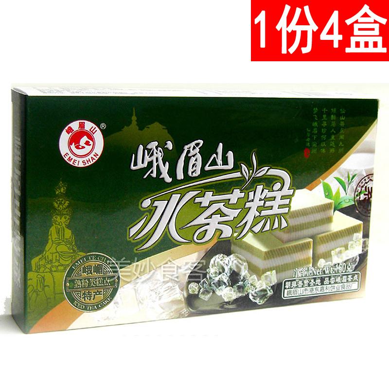 包邮四川特产峨眉山冰茶糕160g*4盒成都零食传统糕点心零食品小吃
