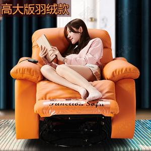 加大羽绒款头等多功能太空电动舱沙发躺椅欧式单人位客厅真皮沙发