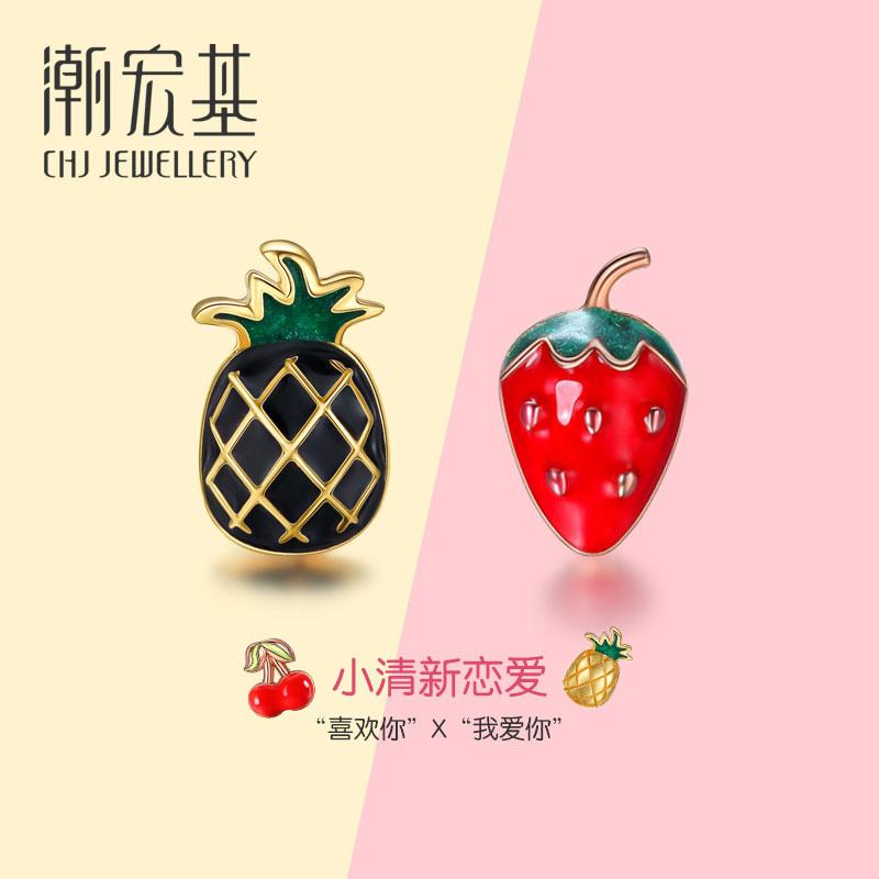 潮宏基 FUN趣-草莓凤梨 18K金耳钉玫瑰金耳环士多啤梨单耳钉 S Z