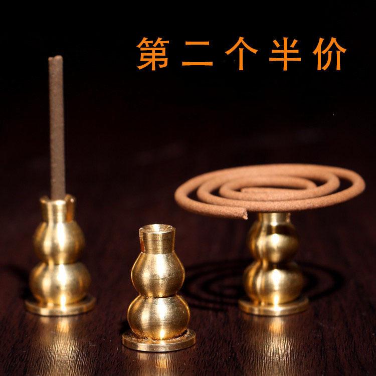 Благовония для медитации Артикул 45888657346