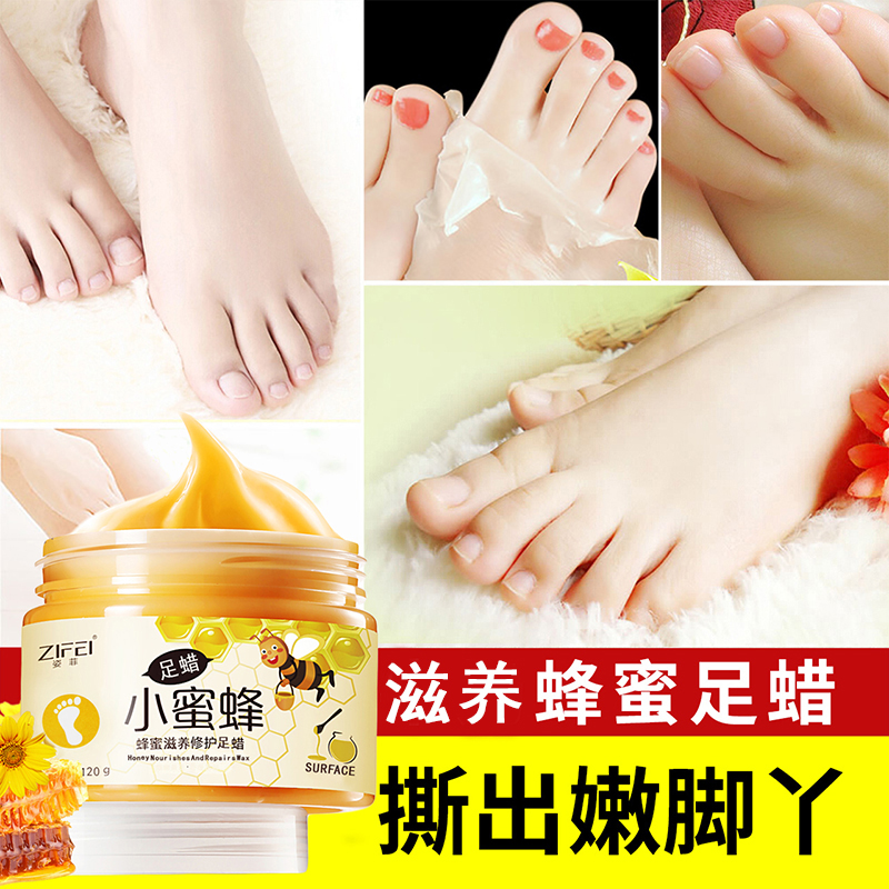Hand and foot care products: two for one
