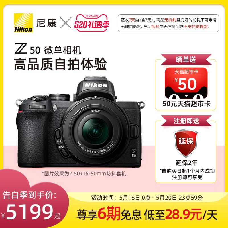 Фотокамеры Артикул 606909803415