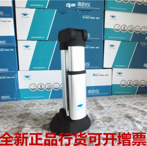Liangtian high resolution camera s1500a3af15 million high definition pixels s1000a3 document document office A4 scanner