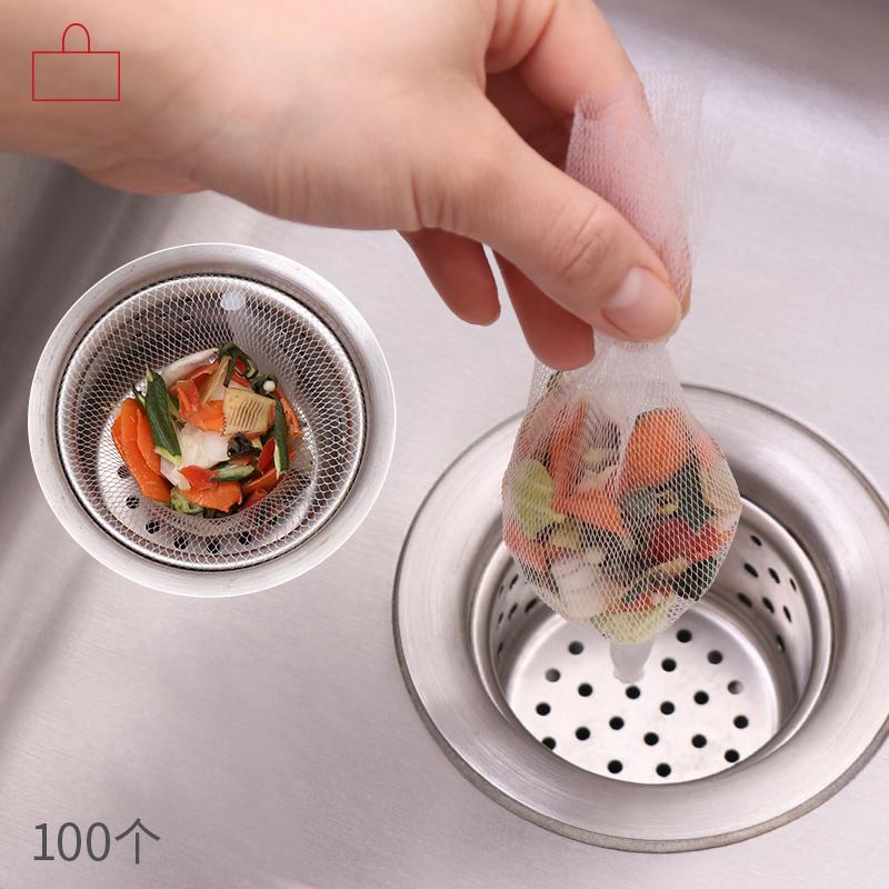 厨房水槽过滤网洗碗池洗菜盆漏网水池塞排水口防堵垃圾网袋100只