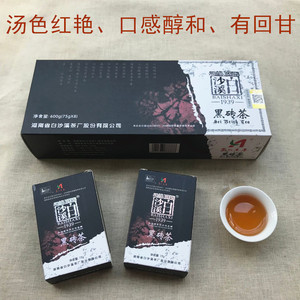 黑茶叶湖南安化正品特级陈年白沙溪精品黑砖茶1939正宗老茶2017年