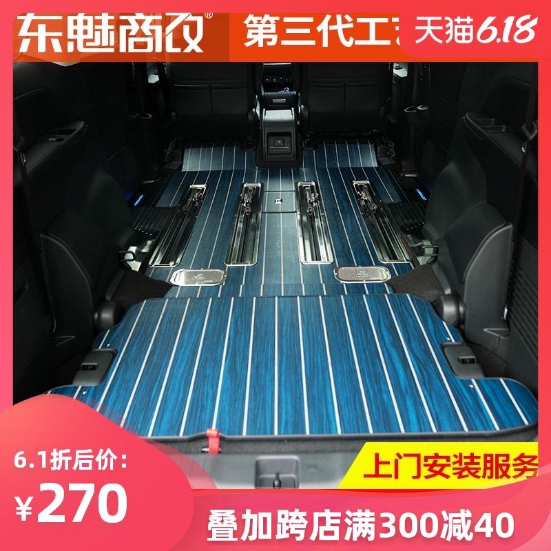 20款本田奥德赛混动实木地板艾力绅改装配件汽车脚垫专车专用 7座