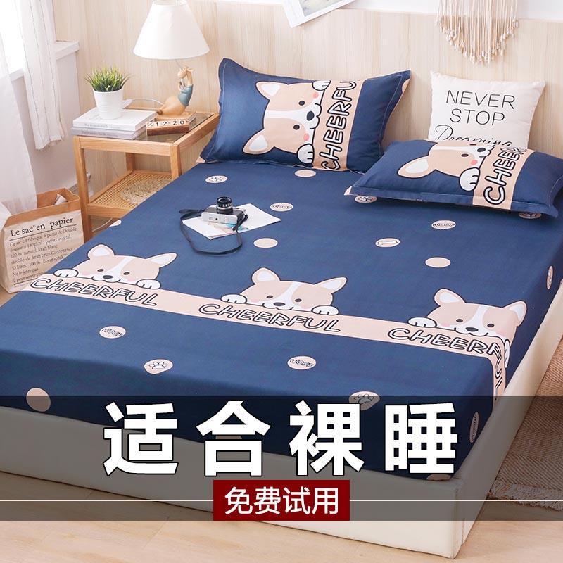 床笠单件床罩防尘水洗棉席梦思床垫保护套床单全包2021年夏季新款